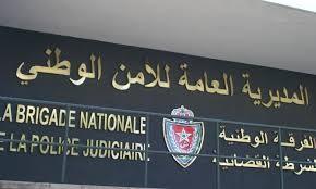 Ouverture d'une enquête judiciaire pour élucider les circonstances ayant mené un policier à se mettre intentionnellement en danger