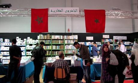 Plus de 5.000 titres marocains au FILT 2018
