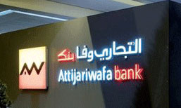 Attijariwafa bank s'engage  sur 26 milliards de DH en 2018