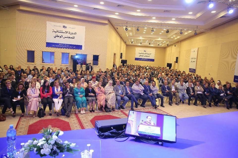 PAM : Qui succédera à Ilyass El Omari ?