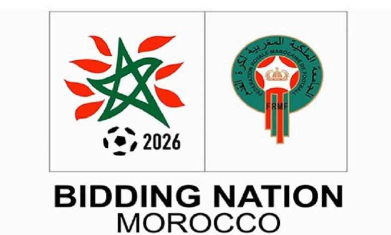La plaidoirie de la FRMF en faveur du dossier marocain