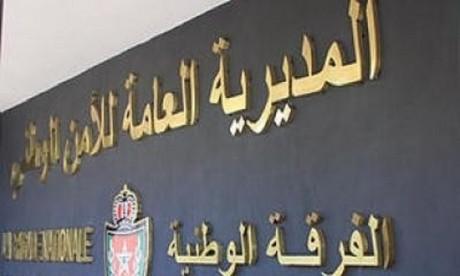 Un officier de paix principal suspendu pour violation du code déontologique