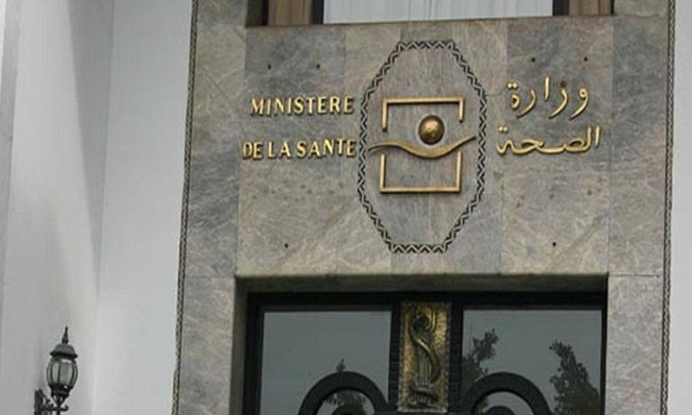 Nouvel hôpital provincial Prince Moulay Abdellah
