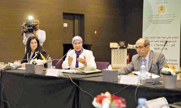 Le programme budgétaire des trois prochaines années examiné à Rabat