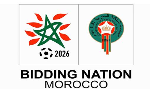 La candidature marocaine présentée à Bruxelles