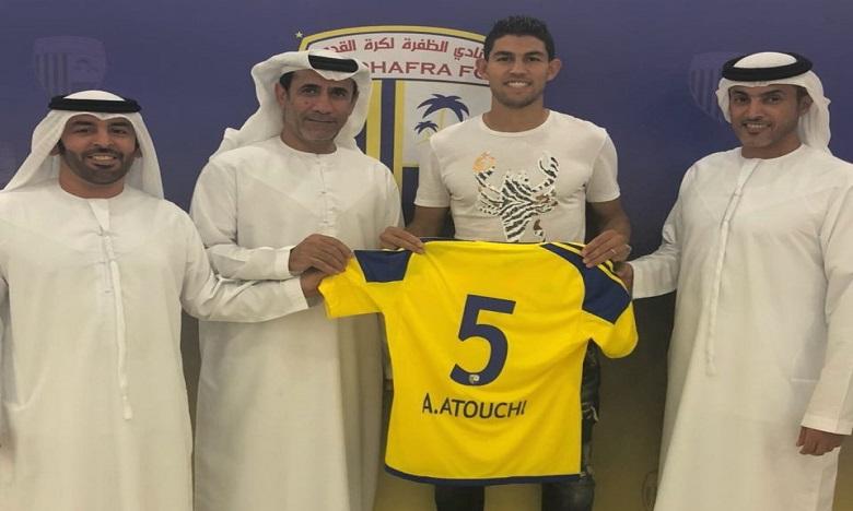Amine Attouchi remplace El Adoua à Al Dhafra FC