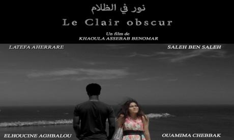 Trois films marocains à l'affiche du 7e Festival d'Athènes