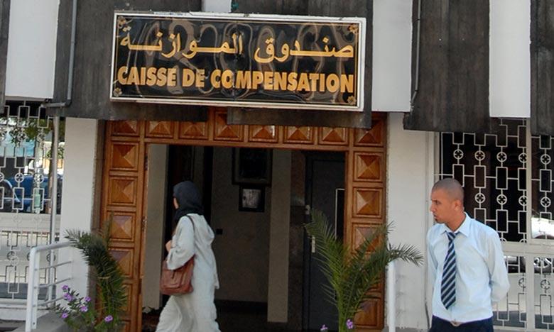 Mise au point de la Caisse de compensation