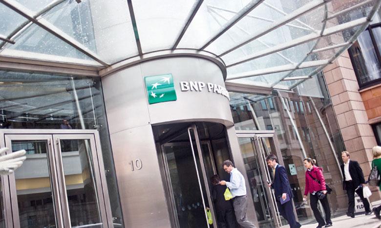 Le groupe bancaire a affiché un bénéfice net part du groupe en recul de 17,3% sur un an.