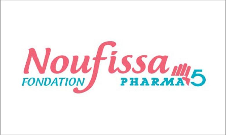 La fondation Noufissa Pharma 5 présente son bilan quinquennal