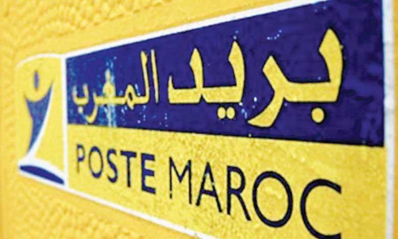 Les nouveautés de Barid Al-Maghrib présentées au Logismed 2018