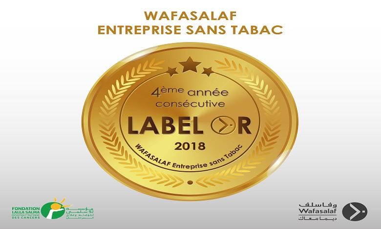 Wafasalaf «Entreprise sans tabac», niveau Or pour la 4e fois