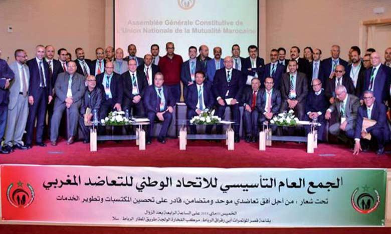 Les mutuelles marocaines créent leur Union nationale