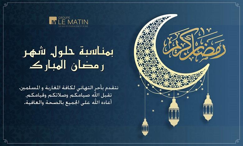 Jeudi, premier jour du mois sacré du Ramadan au Maroc
