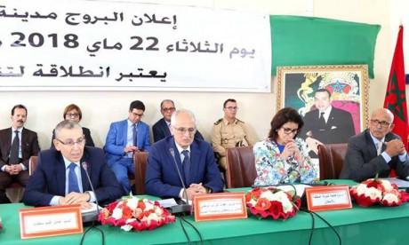 El Brouj, 59e ville marocaine déclarée  sans bidonvilles