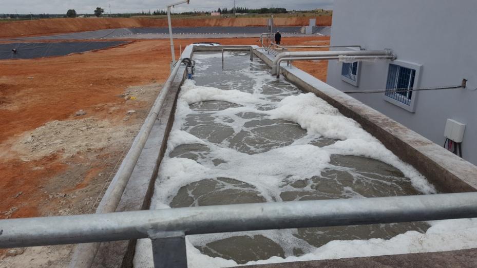 Traitement des eaux usées des centres pénitentiaires de Arjat