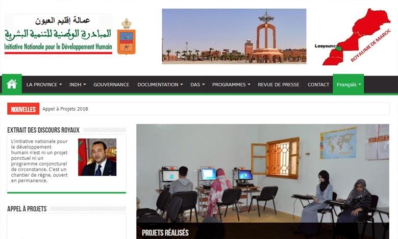 Le portail contient des informations sur les différents axes et les critères d'éligibilité au financement dans le cadre de l'INDH. Ph : DR