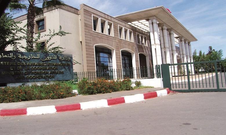 """Djibouti exprime son """"entière"""" solidarité avec le Maroc et son """"total"""" soutien à sa décision de rompre les relations diplomatiques avec l'Iran"""