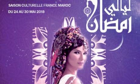 Des rencontres musicales aux Nuits du Ramadan