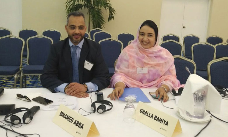 Soutien massif à l'initiative marocaine d'autonomie lors du séminaire du C24 à Grenade