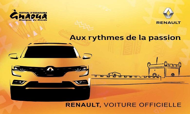 Renault Maroc soutient les évènements culturels