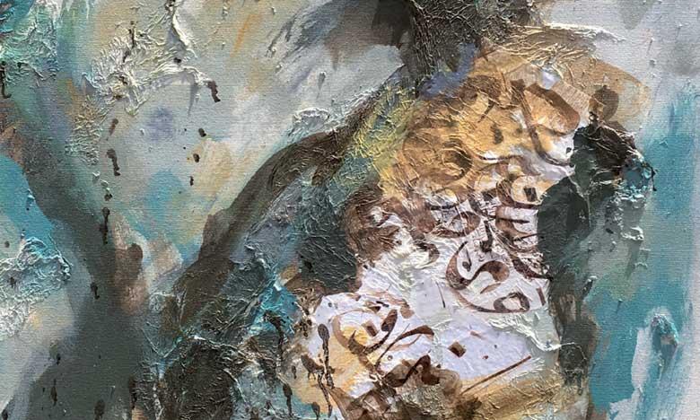 Une dimension esthétique soulevant des interrogations philosophiques