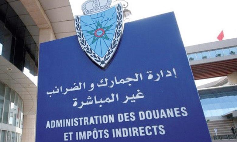 L'agrément de commissionnaire en Douane est accordé à titre personnel. Par conséquent, il ne peut faire l'objet de prêt, ni de location, ni de cession.