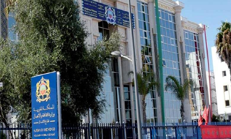M. Laaraj ne participera pas à la réunion des ministres de la communication des pays de la Coalition pour le soutien de la légitimité au Yémen