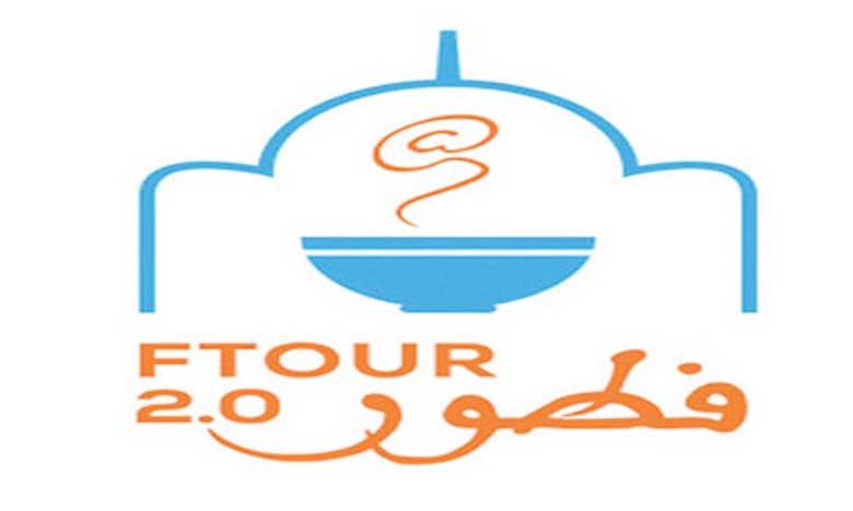 La sphère digitale marocaine  réunie pour un 8e Ftour2.0