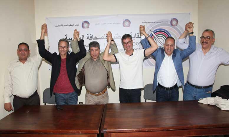 La commission de supervision annonce les résultats des élections