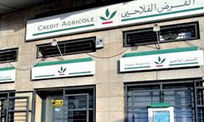 Crédit Agricole du Maroc s'y met aussi