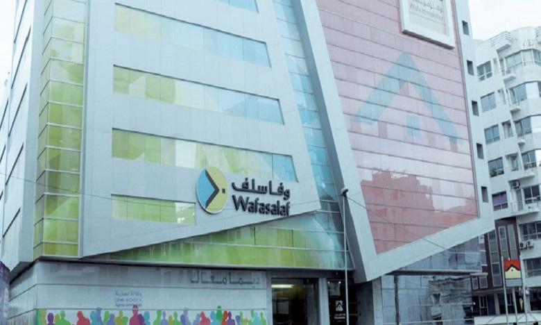 Wafasalaf soutient la sélection nationale