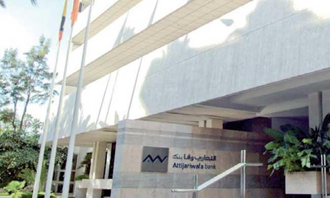 Nouvelle émission de 1,5  milliard de DH pour Attijariwafa bank