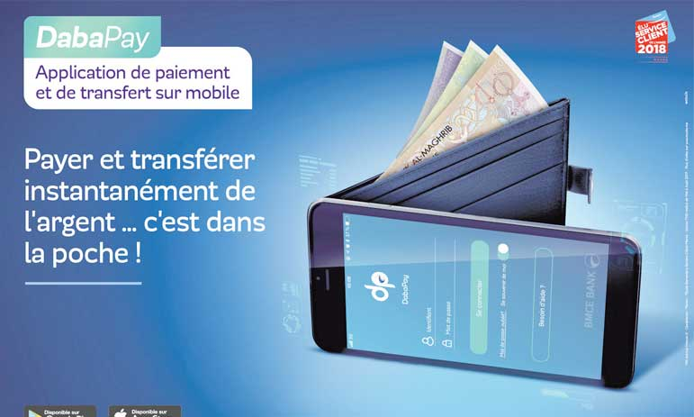 «DabaPay», une solution signée  BMCE Bank