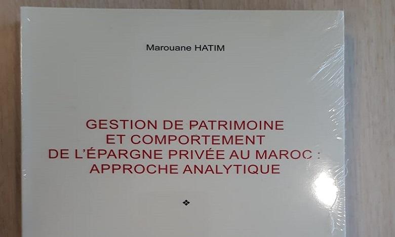Aperçu sur le comportement de l'épargne privée au Maroc