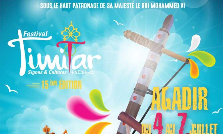 15e édition du Festival Timitar