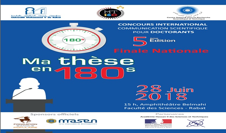 La finale nationale du concours ce jeudi à Rabat