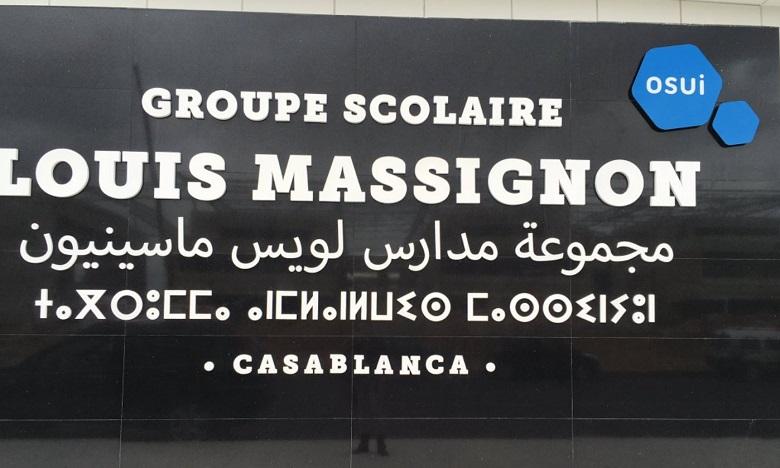 Les parents d'élèves du lycée Louis Massignon ne comptent pas baisser les bras