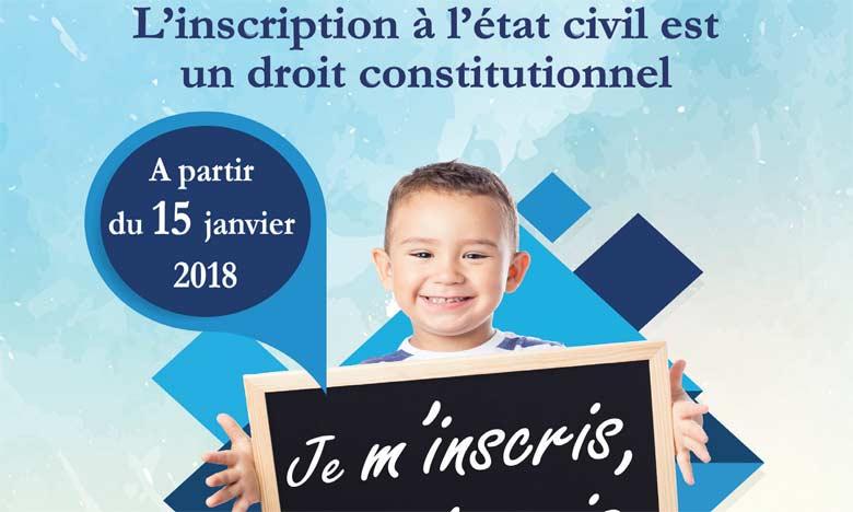 Plus de 23.151 enfants enregistrés à l'état civil au terme de la première campagne d'inscription