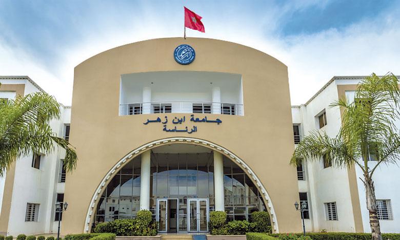 La plateforme de recherche et d'innovation sera aménagée au sein de l'Université Ibn Zohr d'Agadir.