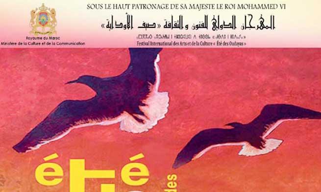 Huitième édition de  «L'été des Oudayas»