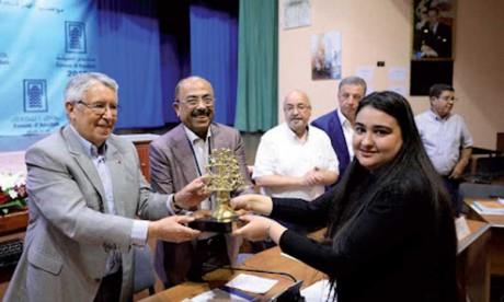 Sixième prix Buland Al-Haïdari de la jeune poésie arabe