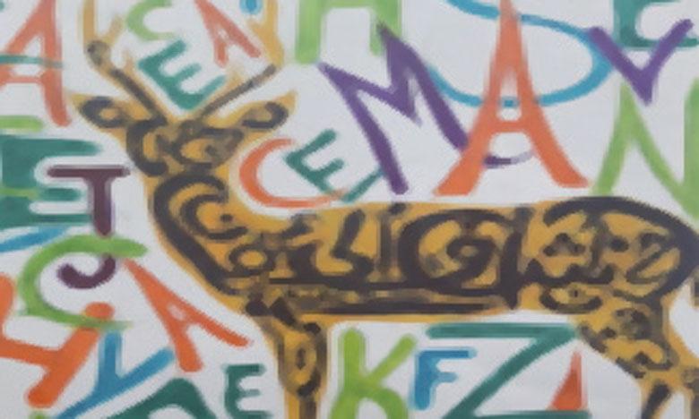 La 11e «Éclosion» en calligraphie arabe