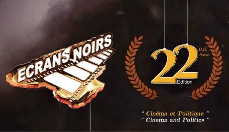 Levée de rideau de la 22e édition des «Ecrans Noirs»