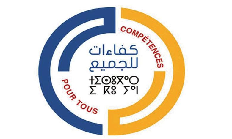 Le British Council veut renforcer la formation  professionnelle dans la région de l'Oriental