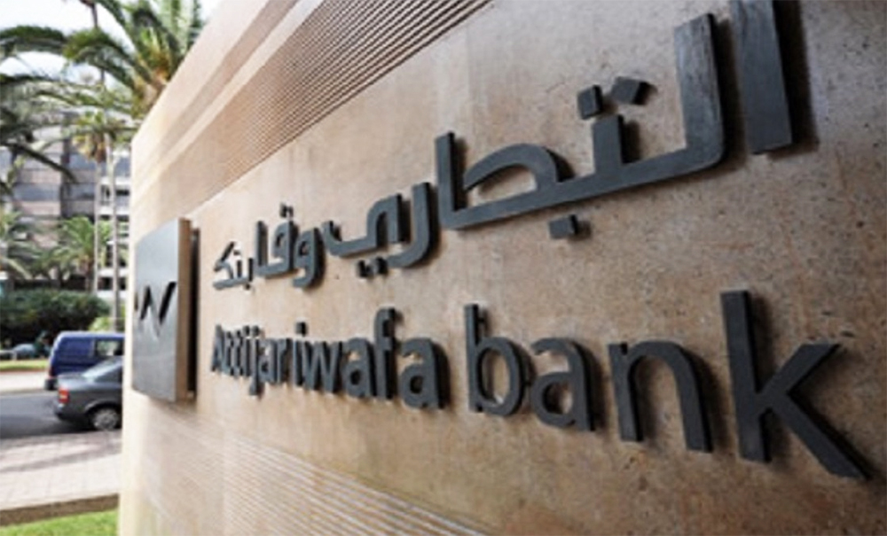 Le groupe Attijariwafa bank doublement distingué à Londres