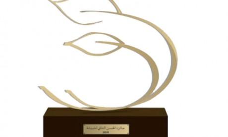 La cérémonie de remise des prix  le 12 juillet à Rabat