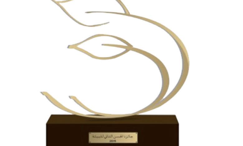 Le Prix Hassan II de l'environnement participe à la mobilisation des acteurs du secteur public et privé, la société civile, les instituts de recherche scientifique et les médias à travers l'encouragement de toutes initiatives qui contribuent à la protection de l'environnement.