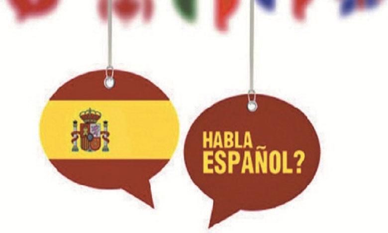 Cette initiative découle de la nécessité de disposer de données statistiques constamment mises à jour sur la situation de la langue espagnole et de son enseignement au Maroc.