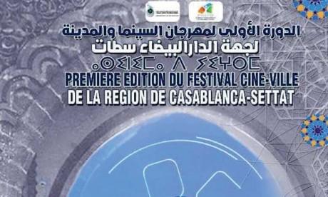Coup d'envoi de la première édition du Festival Ciné-ville